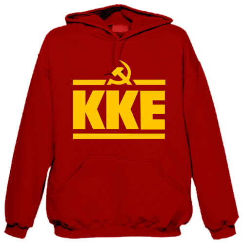 "Sweat shirt à capuche ""KKE"""