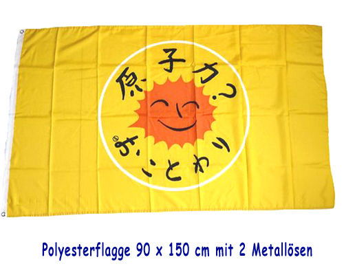 "Flag ""Nuclear Power? No Thanks"" (japanese)"